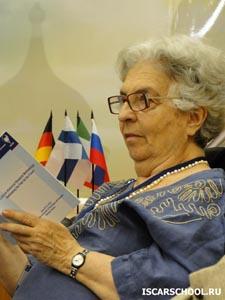 Clotilde Pontecorvo