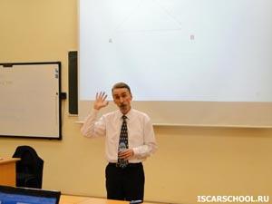 Lecture by Nikolai Veresov
