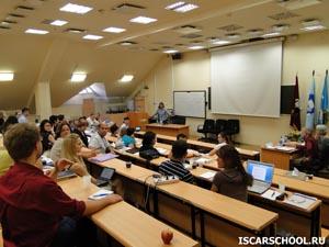 Presentations of the participants