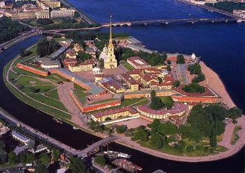 Petropavlovskaya fortress