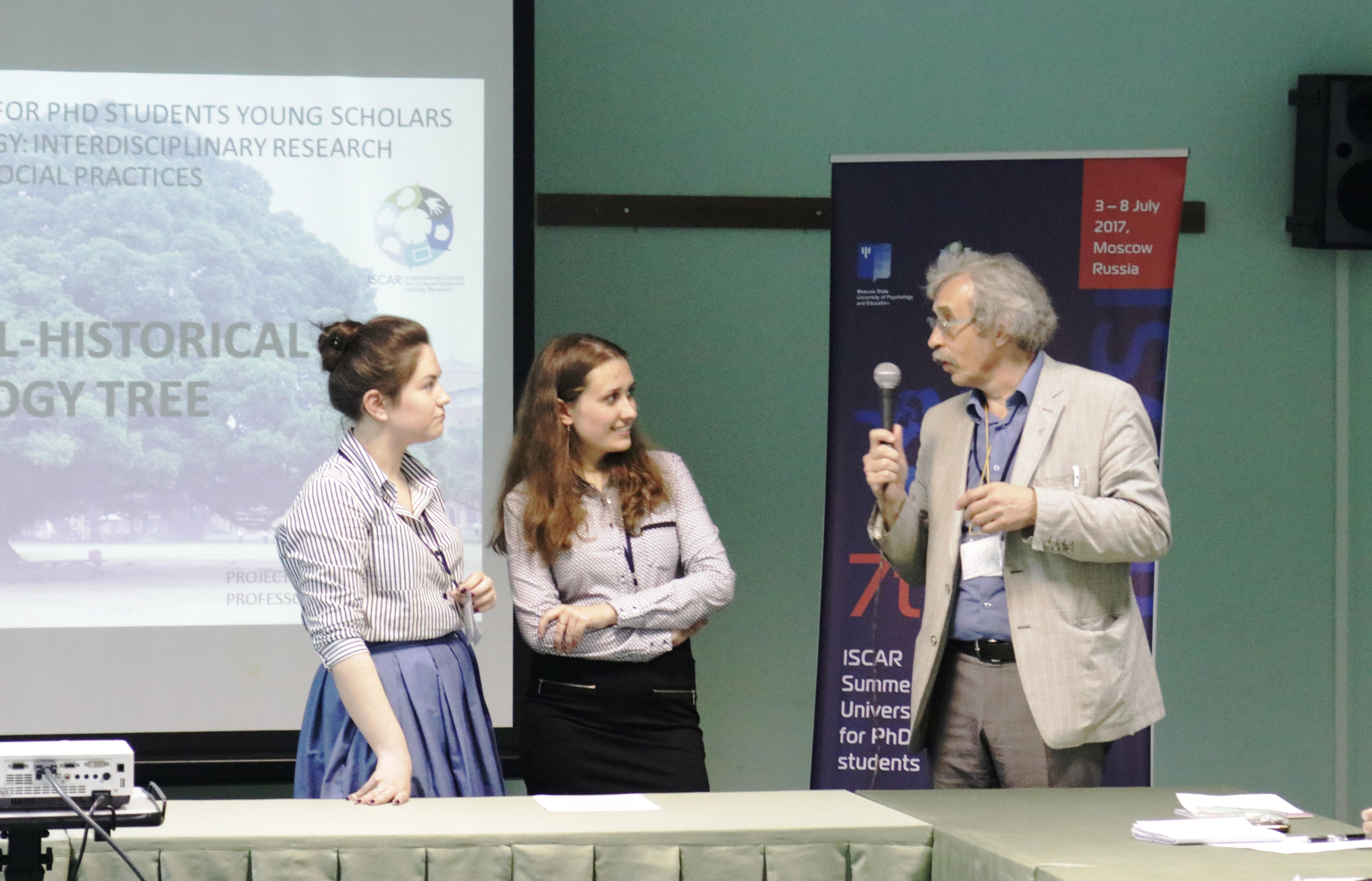 The Russian Idea Postgraduate Study